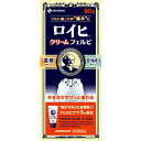 ロイヒ クリーム フェルビ 80g 【第2類医薬品】*配送分...
