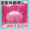 [定形外郵便で送料160円]SUGAO スフレ感チーク&リップ はなやかピンク