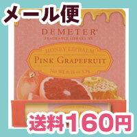 [ネコポスで送料160円]ディメーター ハニーリップバーム ピンクグレープフルーツ