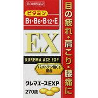 クレマエースEXP270錠 第3類医薬品 *配送分類:1