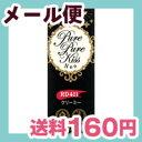 [ネコポスで送料160円]マジョリカ マジョルカ ピュア・ピュア・キッ...