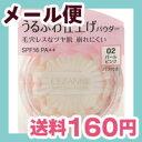 CEZANNE(セザンヌ) うるふわ仕上げパウダー 02パールピンク セザンヌ化粧品