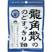 ★税込5250円以上で送料無料★龍角散ののどすっきり飴 100g