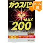 [ネコポスで送料160円]【磁気治療器】ガウスバンMAX 200 24粒入