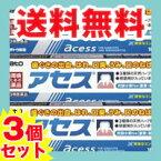 [送料無料]アセス(ラミネートチューブ) 160g×3個セット【第3類医薬品】