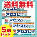 ■SALE特価■ [送料無料]アセスL(ラミネートチューブ) 160g ×5個セット【第3類医薬品】