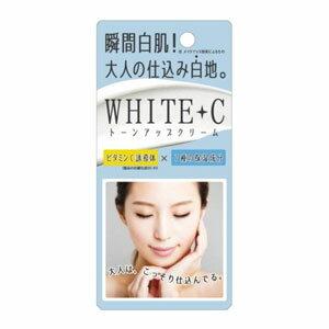ホワイトトーンアップクリーム / 本体 / 50g