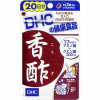 DHC 香酢 60粒(20日分)