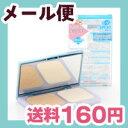 [ネコポスで送料160円]キャンメイク UVシルキーフィットファンデーション 01 ライトオークル