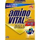 味の素 アミノバイタル ゴールド GOLD 4.7g×30本入り*配送分類:1 その1
