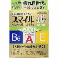8種類の有効成分が効く スマイル 40EX ゴールド マイルド