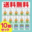【送料無料10本セット】新コルゲンコーワ うがい薬(うがいぐすり)ワンプッシュ 200ml