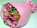 ピンク、イエローの可愛いお花【4月の誕生花 アルスロメリア】スプレーカーネーションのブーケ