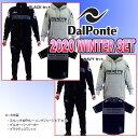 ダウポンチ dalponte 福袋 2020 WINTTER...