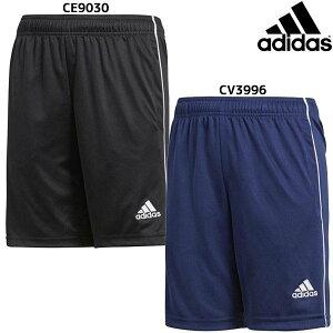 【ネコポス対応可】 ジュニア サッカーパンツ プラクティクスパンツ アディダス adidas KIDS CORE18 トレーニングショーツ 120サイズから DSB49 子供