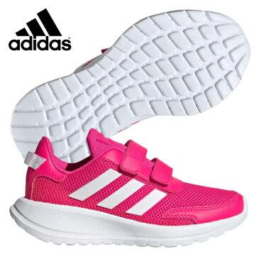 アディダス adidas テンソーラン TENSAUR RUN EG4145 ジュニア ランニングシューズ 運動靴 通学 ピンク 女の子