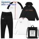 【予約販売 12月中旬から下旬出荷予定】 スパッツィオ spazio ハッピーセット 2021 福袋 PA-0038 トレーニングウェア 上下セット スウェット Tシャツ ナプザック