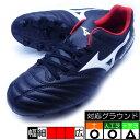 新作 モナルシーダ NEO II SELECT ミズノ MIZUNO P1GA210501 ブラック×ホワイト サッカースパイク