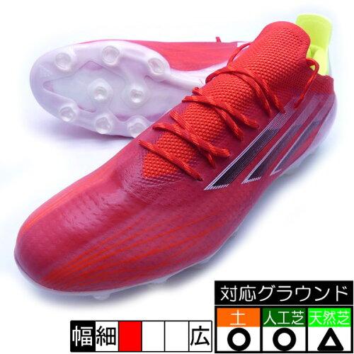 エックス スピードフロー.1 ジャパン HG/AG