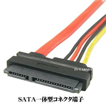 SATA⇔一体型SATA変換ケーブル変換名人SATA-CA50S●一体型SATA(メス)-SATAデータケーブル(メス)+SATA電源ケーブル(オス)長さ:約50cm