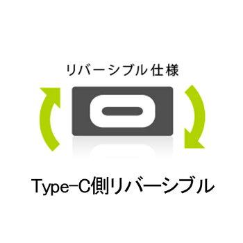 USB-Type-C(Gen2)→USB3.0Aタイプ変換ケーブルGREENHOUSEGH-UCSC1-BK●USBType-C(Gen2)(オス)●USB3.0A(メス)●ケーブル長:約1m●最大10Gbps