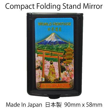 【Made In Japan】【日本のおみやげ】【90x58mm】【コンパクトスタンドミラー】【Compact Folding Stand Mirror】【和柄】【Souvenir For Japan】【鳥居舞妓・TORII MAIKO】NEW CHOKIN ART W-75 新彫金 スタンドミラー