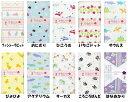 小紋柄和手拭い◆宮本◆市松(臙脂)