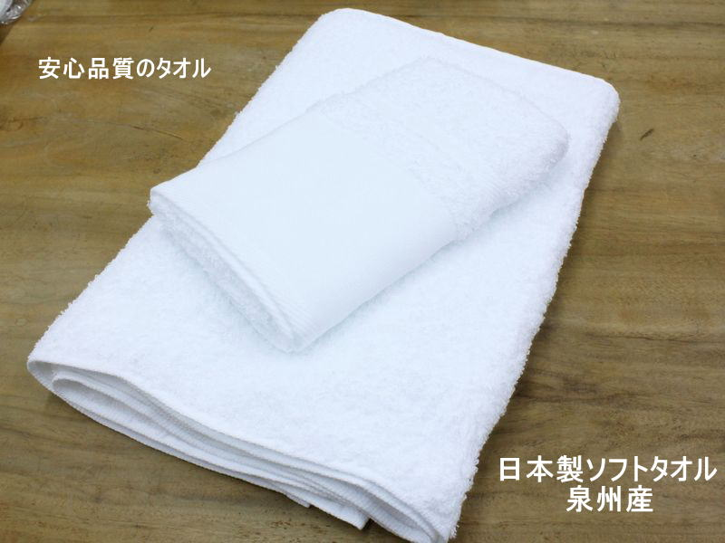 激安!ケース買いフェイスタオル(白・ソフト)200匁 木綿地付き(50ダース)600枚(日本製):ハンカチ・タオル 双葉屋