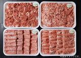 オリーブ豚モモ4Kg冷凍 大容量 お取り寄せグルメ香川県 生姜焼 野菜巻 お取り寄せグルメ