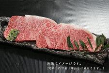 オリーブ牛(サーロイン)ステーキ300g×2【香川県産】