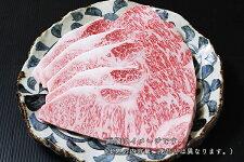 黒毛和牛(サーロイン)ステーキ200g×2【中国・四国地方産】