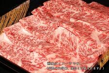 黒毛和牛(ロース)焼肉500g【中国・四国地方産】