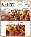 【送料無料】 ふたごの極上焼肉 元祖肉盛りセット(全5品 / 4〜5人前 / 合計1.0kg )(ハラミ/カルビ/豚トロ/ダッカルビ/ホルモン) ホルモンや極上ハラミが入った1kgの焼肉セット 焼肉パーティーやバーベキュー(BBQ)に! 2