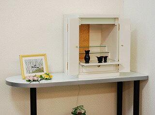 仏壇 ミニ 【メイス】 ホワイト 小型【02P03Dec16】:仏壇・仏具のふたきや支店