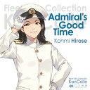 Admiral's Good Time