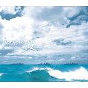 「艦これ」KanColle Original Sound TrackVol.Ⅴ 【波】 ※Remaster editionと同仕様盤