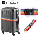 スーツケースベルト 一字型 ダイヤルロック レインボー 海外