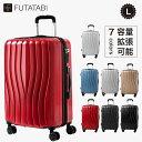【SALE】スーツケース 容量拡張機能付き 【L】サイズ T...