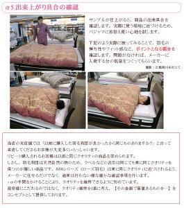 http://image.rakuten.co.jp/futon-de-happy/cabinet/03491567/03493420/imgrc0071658931.jpg
