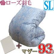 プレゼント 京都西川 ハンガリー シルバーマザーグース シングル 掛け布団 ホワイトマザーグース