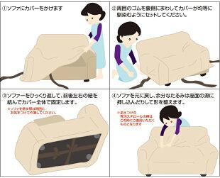 【レビューでモニター価格】肘付き2人掛けソファーカバー伸縮ソファカバーひじ付き二人掛け用サイズストレッチ素材速乾生地使用