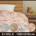 やわらかタッチ新合繊羽毛布団 ダウン85% シングル(150×210cm)羽毛ふとん