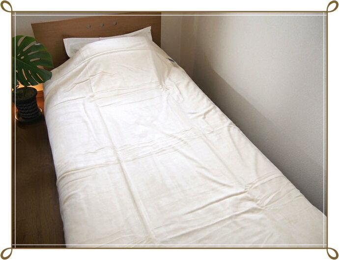 【東京西川】シール織り中綿入り2枚合わせ綿毛布シングルサイズ外気の環境に呼吸する「エクス」中綿使用
