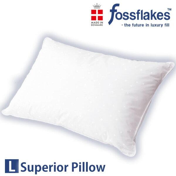 フォスフレイクスピロー 枕洗えるフォスフレイクス枕50×70cmデンマーク製Fossflakesエコテックス100わた肩こり柔