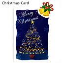 当店手作り♪クリスマスカード(ワンポイント付き) クリスマス...