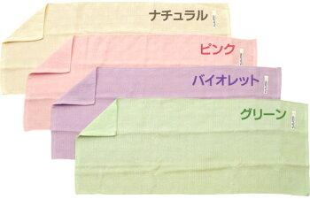ナチュラル/ピンク/バイオレット/グリーン