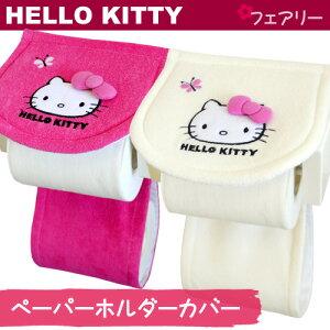 HELLO KITTY★トイレを可愛くオシャレに変身!キティの幸せトイレ用品シリーズ♪ハローキティ ...