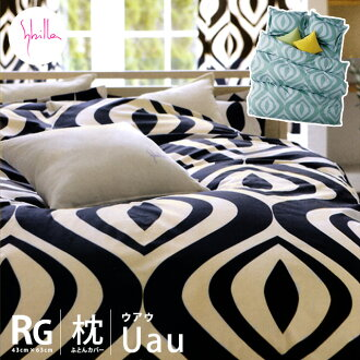 "Sibilla Sybilla Sibilla pillow case ""law and Uau' M size 43 x 120 cm pillowcase pillow cover, pillow cover 43 x 120 black blue"
