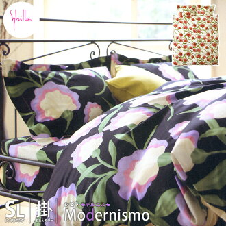 Sibilla duvet cover double Sybilla (Sibilla) Quilt cover [Modernista] semi long (170 x 210 cm)