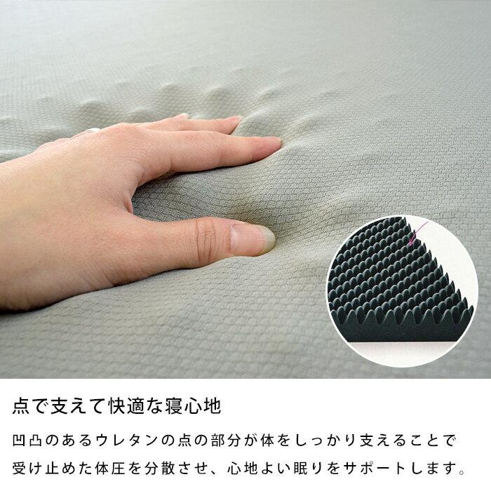 西川『RAKURA体圧分散マットレス(丸巻き)(2460-10300)』
